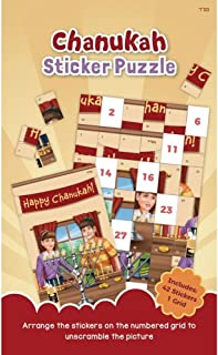 JewishInnovations.com Chanukah Sticker Puzzle for Kids of Ages 4-8 - Curious Fun Activity with Memory Builder Game - Perfect Craft at Pre Schools & Art Classes (Pack of 1)