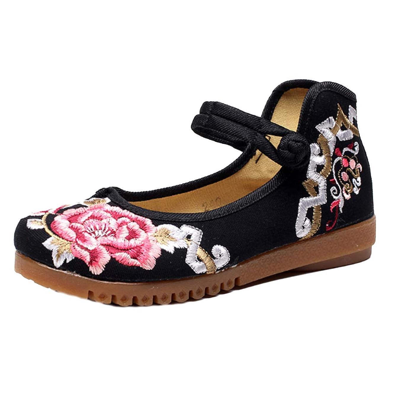 状態接続された発症[Fulision] フラワーズ 刺繍入りシューズ 婦人向け シングルシューズ 快適 カジュアルシューズ 結婚式の靴
