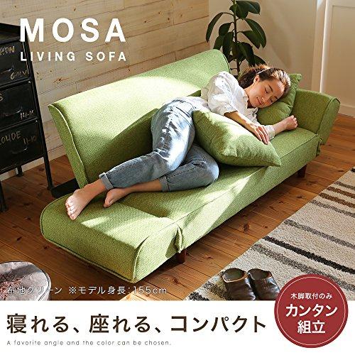 LOWYA『2人掛けリクライニングソファ天然木脚』