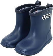Baby Boys Rain Boots