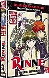 境界のRINNE 第1期 コンプリート DVD-BOX2 (13-25話, 285分)(Import)の画像