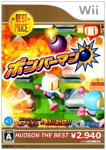ボンバーマン ハドソン・ザ・ベスト - Wii