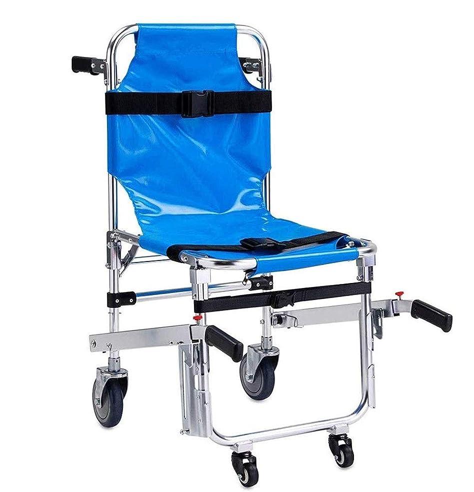 制限初期余計なEMS階段椅子、患者拘束ストラップと緊急4ホイール救急車消防士避難医療交通チェア、350ポンド容量、36