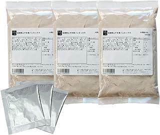 【mamapan】 低糖質ふすま食パンミックス 200g×3+ドライイースト3g×3