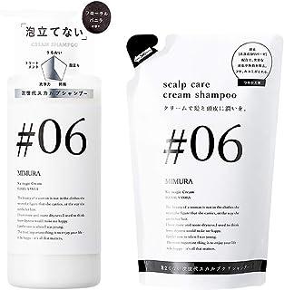 ミムラ (MIMURA) 詰め替えセット 泡立てない クリームシャンプー シックスマジック クリーム 500g ×2 頭皮 かゆみ 防止 洗い流さない ヘアトリートメント shampoo 日本製