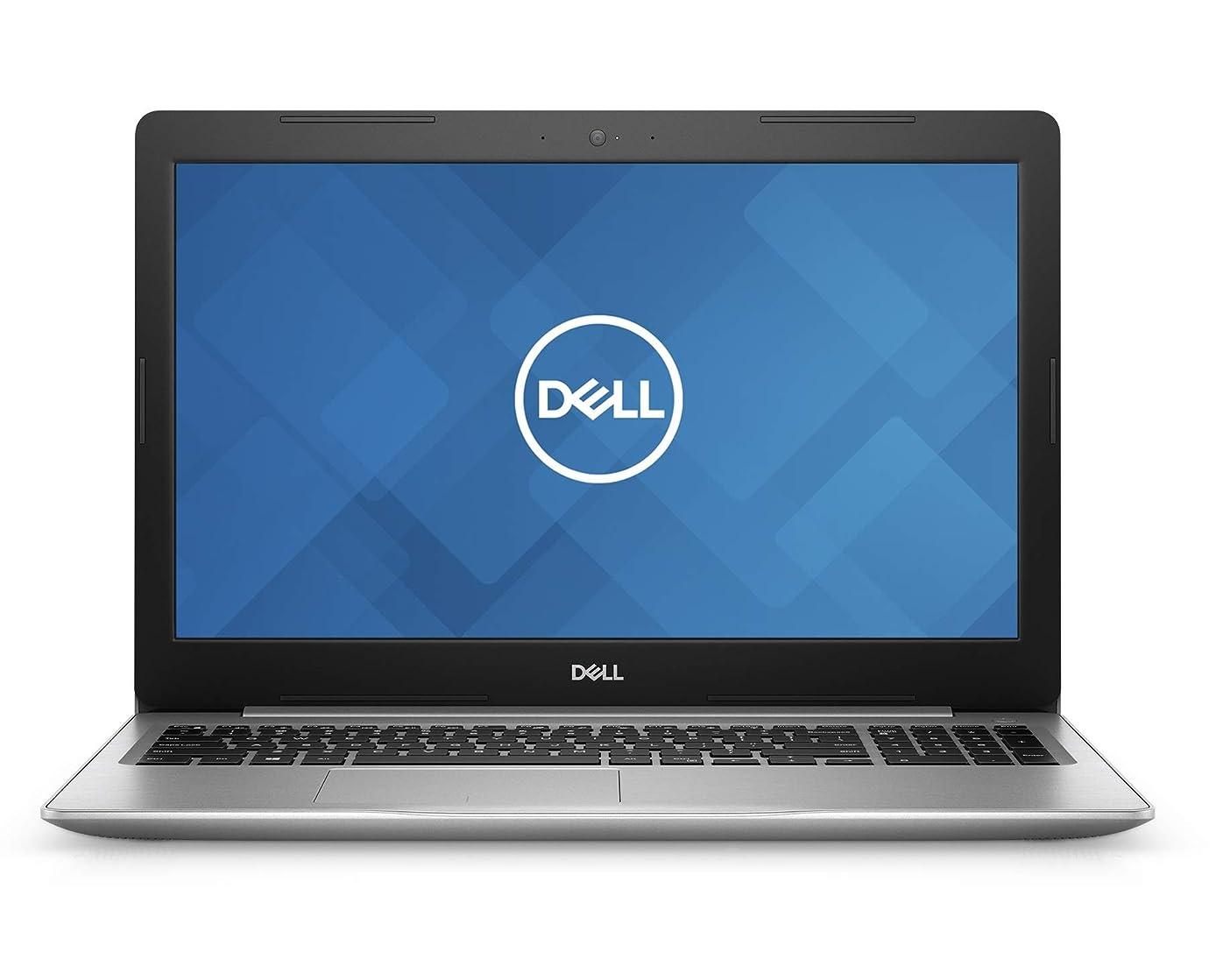 Dell Inspiron 15-5570 Home and Business Laptop (Intel i7-7500U 2-Core, 8GB RAM, 2TB SATA SSD, 15.6