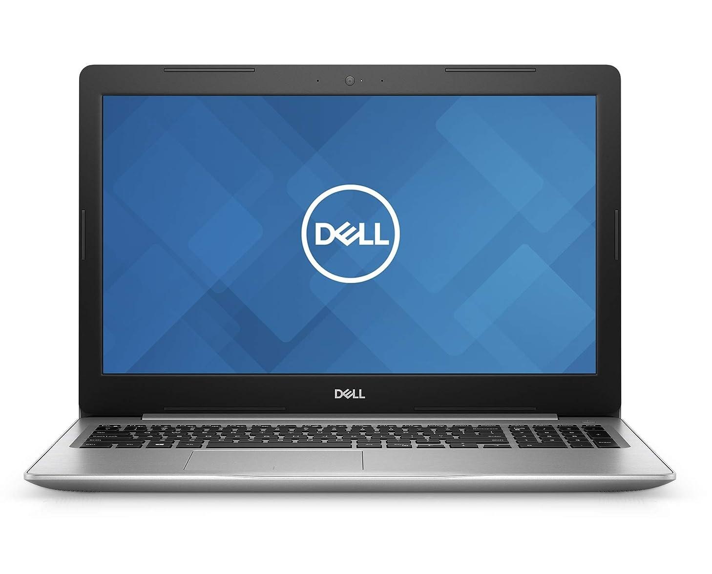 Dell Inspiron 15-5570 Home and Business Laptop (Intel i7-7500U 2-Core, 32GB RAM, 256GB SATA SSD + 1TB HDD, 15.6