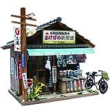 Billy handgemachte Puppenhaus-Kit Showa Serie Kit Zeitung Adel 8534 (Japan-Import)