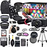 Canon EOS M6 Mark II Mirrorless Digital Camera with 15-45mm Lens Kit + Wide Angle Lens + 2X Telephoto Lens + Flash + SanDisk 32GB SD Memory Card + Accessory Bundle
