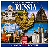 Wall Calendar Russia for 2020,...