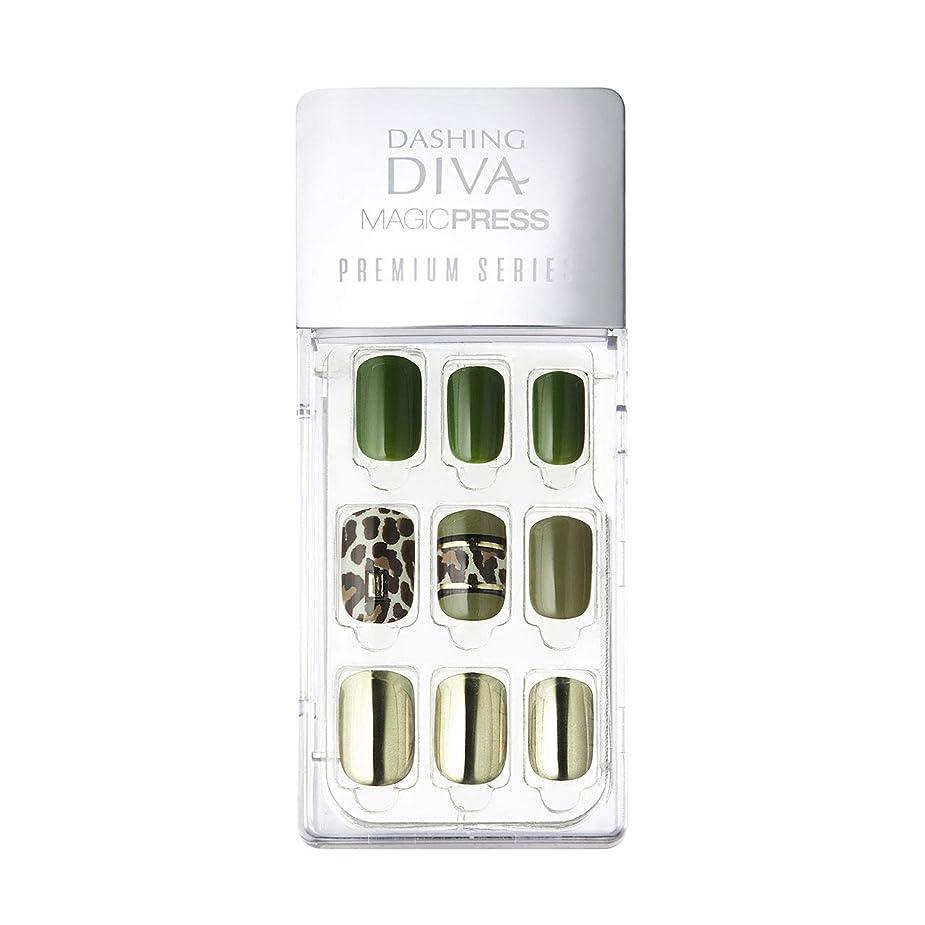 歯科医ペレット引用ダッシングディバ マジックプレス DASHING DIVA MagicPress MPR060-DURY+ オリジナルジェル ネイルチップ