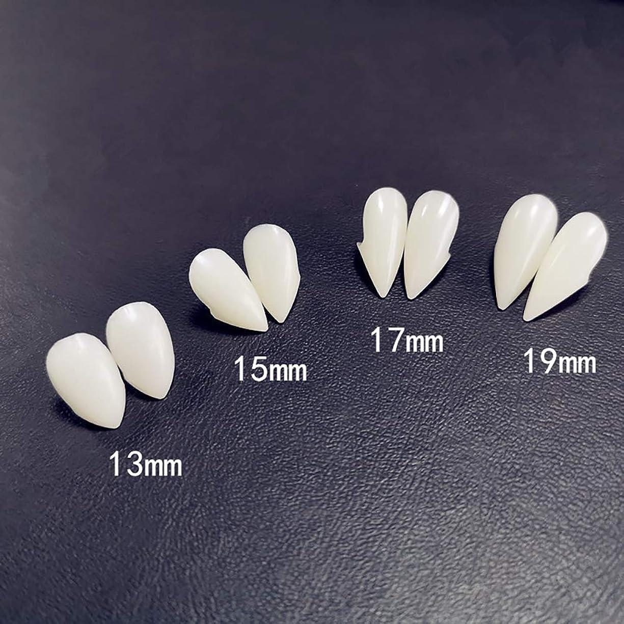 休憩するブローバンガロー4サイズ義歯歯牙牙義歯小道具ハロウィンコスチューム小道具パーティーの好意休日diy装飾ホラー大人のための子供-6ペア,19mm