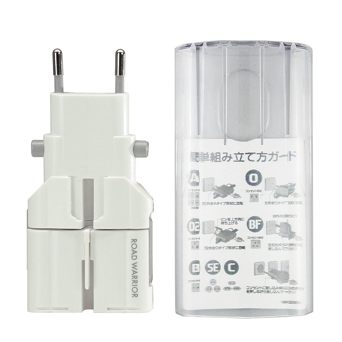 ペンダント貫通する主要なデバイスネット マルチ電源変換プラグ ゴーコン 専用ケース付 RW75WH/S ホワイト