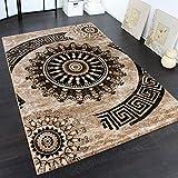 Paco Home Teppich Klassisch Gemustert Kreis Ornamente in Braun Beige Schwarz Meliert, Grösse:240x340 cm