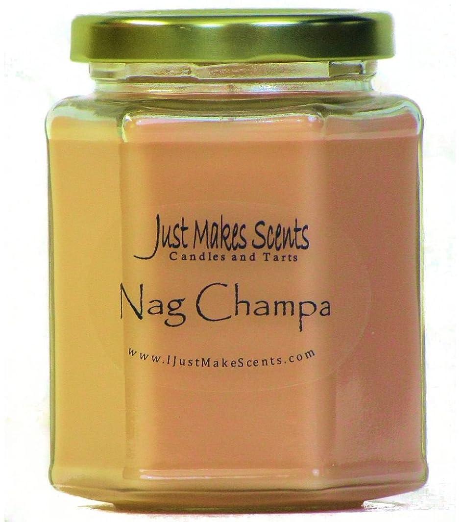 ポータブル愚か混乱させるNag Champa香りつきBlended Soy Candle by Just Makes Scents