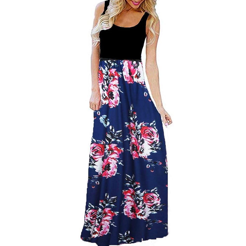 Women's Tank Dress Sleeveless Racerback Loose Plain Maxi Dresses Floral Print Casual Long Dresses Sundresses