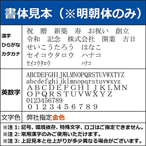 セイコークロック(SeikoClock)【名入れ・包装】掛時計天然色木地直径270×37mmアナログKX622A