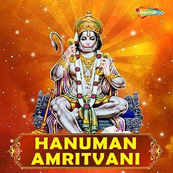 Hanuman Amritwani