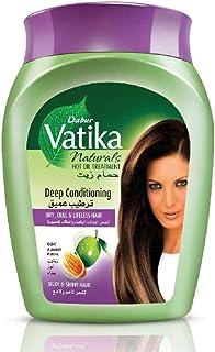 Vatika Hot Oil Treatment Deep Conditioning - 1kg