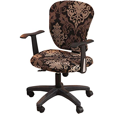 Waterproof Oilproof Stretch Office Rotating Chair Cover Slipcover PROTECTOR