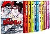 BILLY BAT コミック 1-20巻セット (モーニング KC)