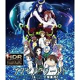 アクセル・ワールド -インフィニット・バースト-<4K ULTRA HD&ブルーレイセット> [Blu-ray]