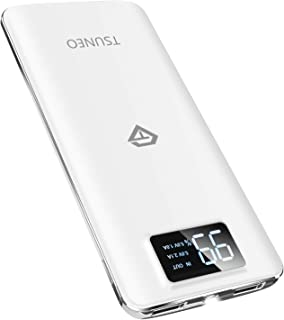 モバイルバッテリー 15600mAh 大容量 2019最新版 軽量 薄型 2つUSB出力ポート スマホ 充電器 LCD残量表示 旅行/緊急用 Android/iPhone対応 (ホワイト)