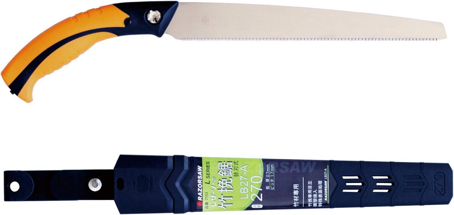 Max 84% OFF Gyokucho Popular overseas Razor saw LB27-A Bamboo 270 import Japan