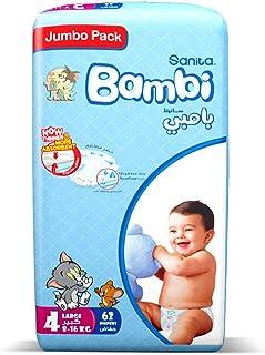 Sanita Bambi Size 4, Large, 8-16 KG, Jumbo pack, 62 count