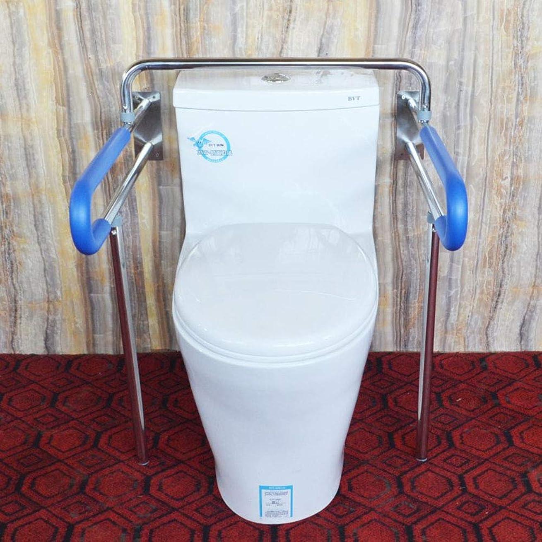 匹敵しますセンサー従順バスルームトイレ手すり、高齢者バリアフリーステンレス手すり、トイレ便器安全補助フレーム