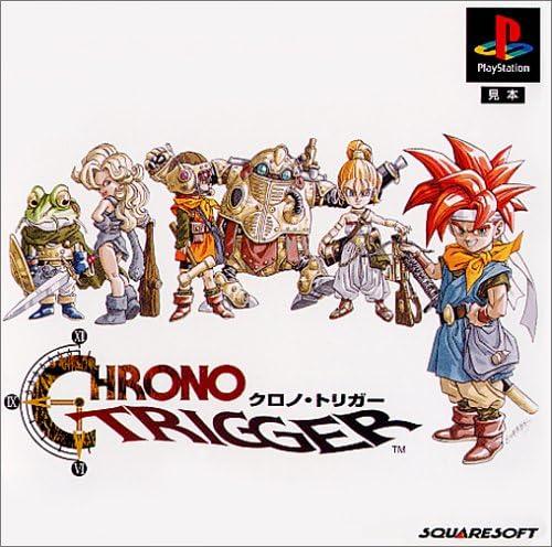 クロノ・トリガー - Playstation