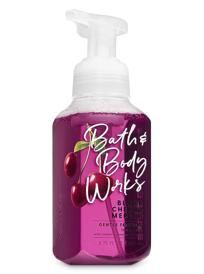 利益始まりインサートバス&ボディワークス ブラックチェリー マーロット ジェントル フォーミング ハンドソープ Black Cherry Merlot Gentle Foaming Hand Soap