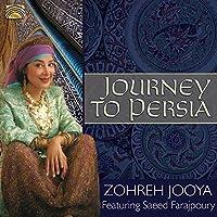 イラン~ペルシャへの旅 Journey to Persia [輸入盤]
