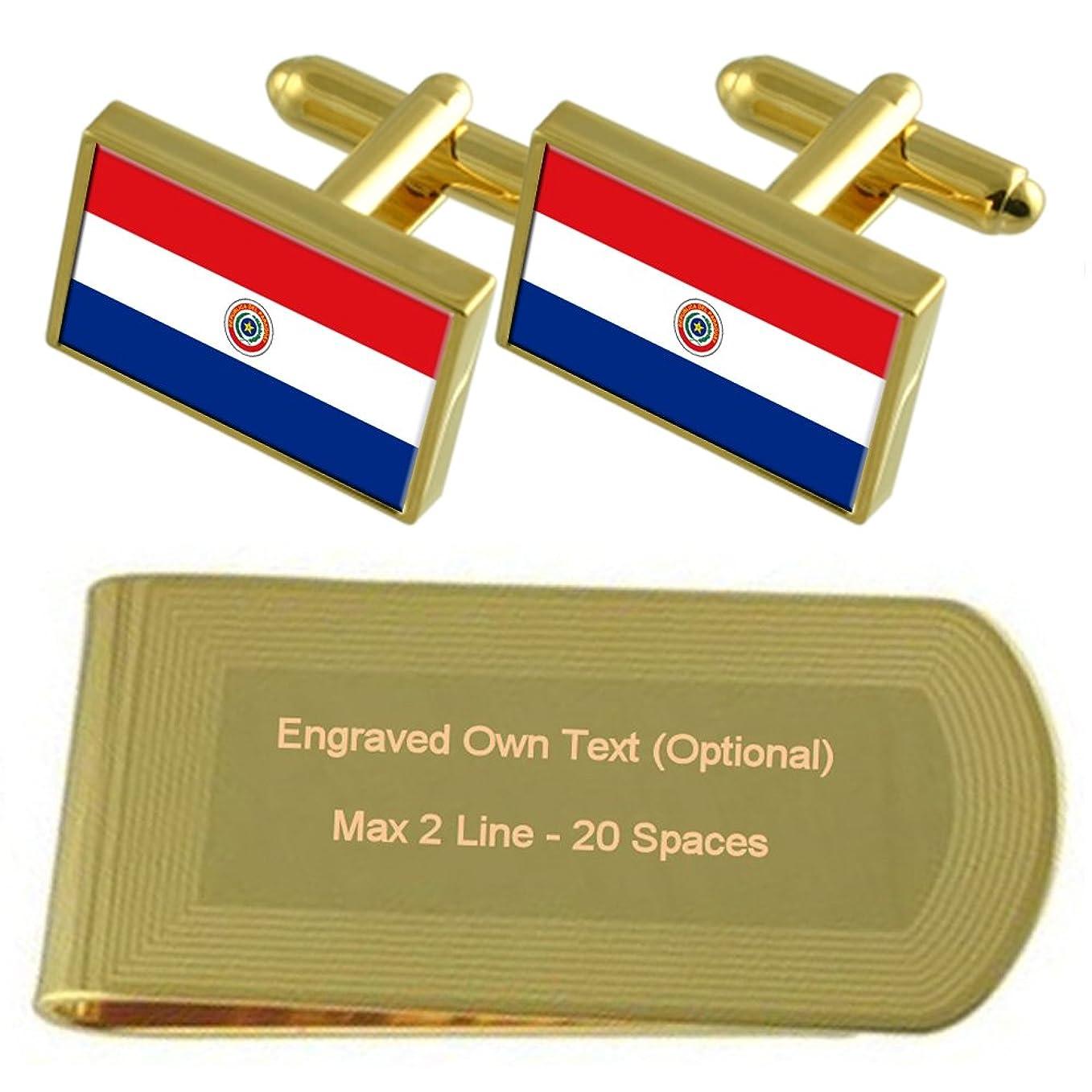 シーサイド酸度カタログパラグアイの国旗のゴールド?トーン カフスボタン お金クリップを刻まれたギフトセット