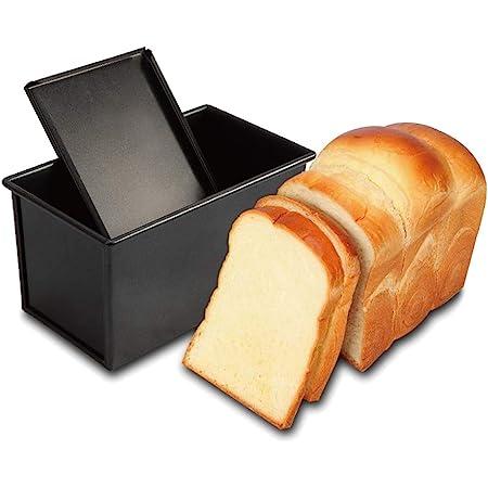 Moule /à Pain Moule /à Pain Antiadh/ésif pour Pain Grill/é Samfox Avec Couvercle pour La Fabrication de G/âteaux Et de Toasts