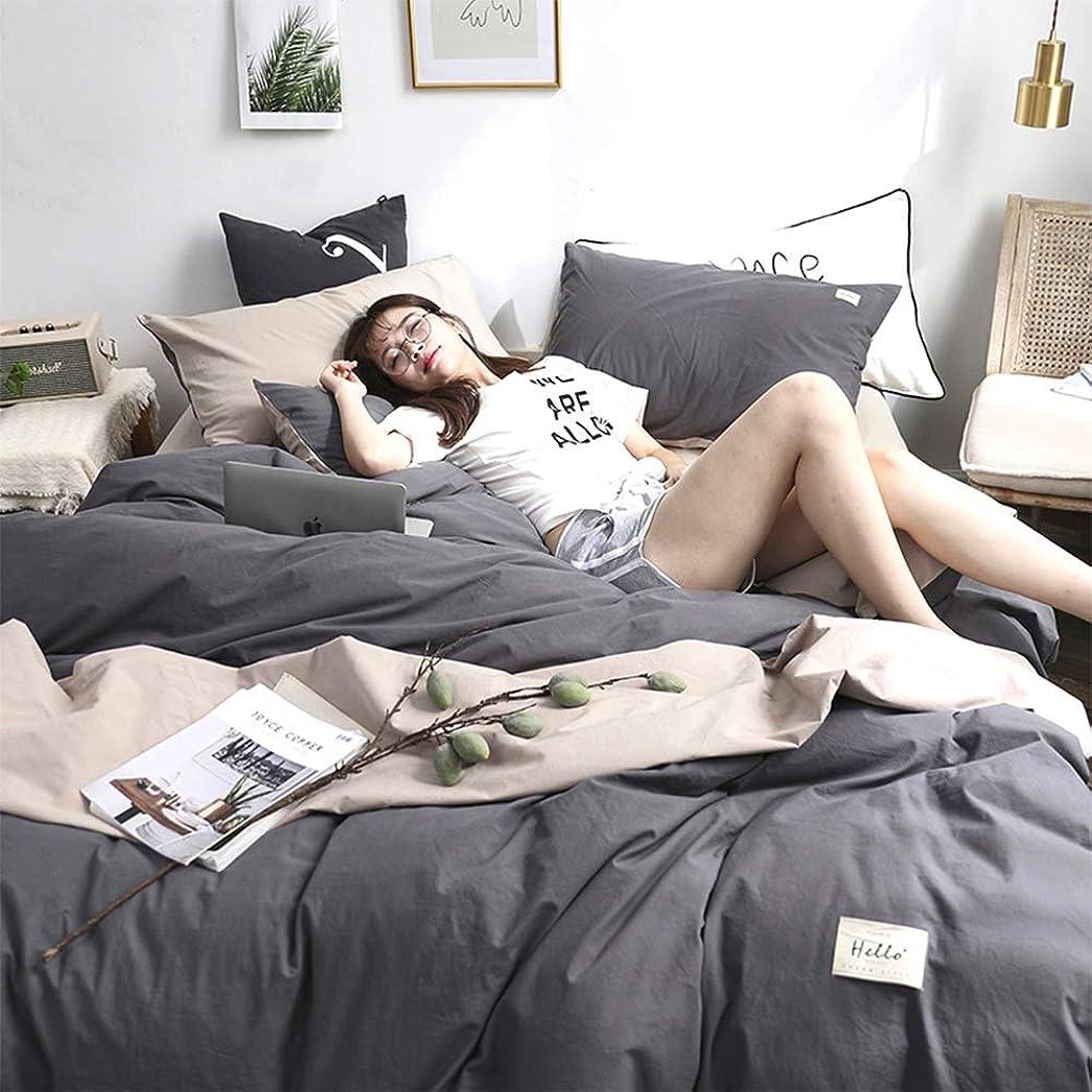 修復タイプ論理的かえるの家 北欧風 純色 綿100% 寝具カバーセット 肌掛け布団カバー フラットシーツ 枕カバー 3点/4点セット シングル セミダブル ダブル シンプル 男女兼用 防ダニ (グレー4, セミダブル)