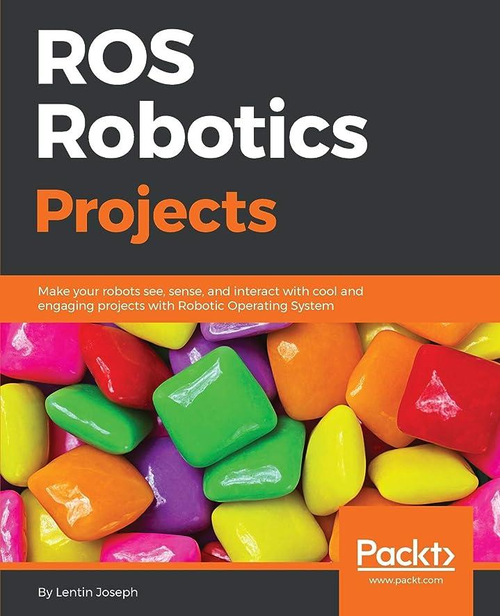 人里離れたバリケードだらしないROS Robotics Projects: Make your robots see, sense, and interact with cool and engaging projects with Robotic Operating System