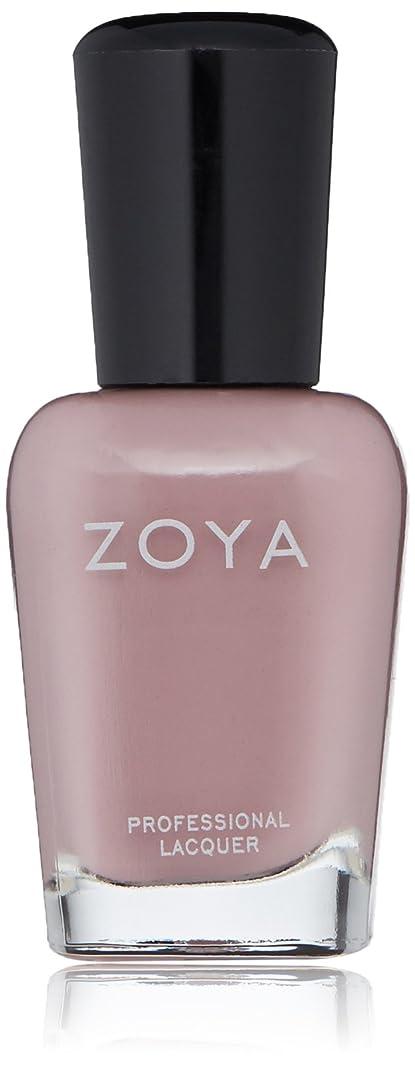 前提上へ定義するZOYA ゾーヤ ネイルカラー ZP906 PRESLEY プレスリー 15ml マット 爪にやさしいネイルラッカーマニキュア