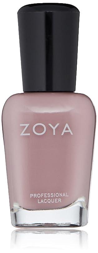 長くする同性愛者窓を洗うZOYA ゾーヤ ネイルカラー ZP906 PRESLEY プレスリー 15ml マット 爪にやさしいネイルラッカーマニキュア