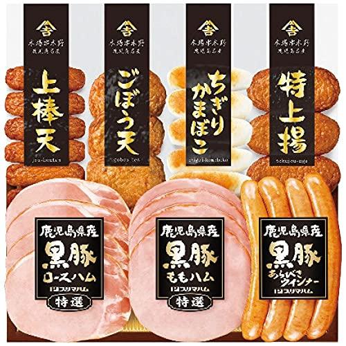 【お中元】プリマハム 鹿児島県産黒豚ハムとさつま揚げセット KKS-300(N 7248-026