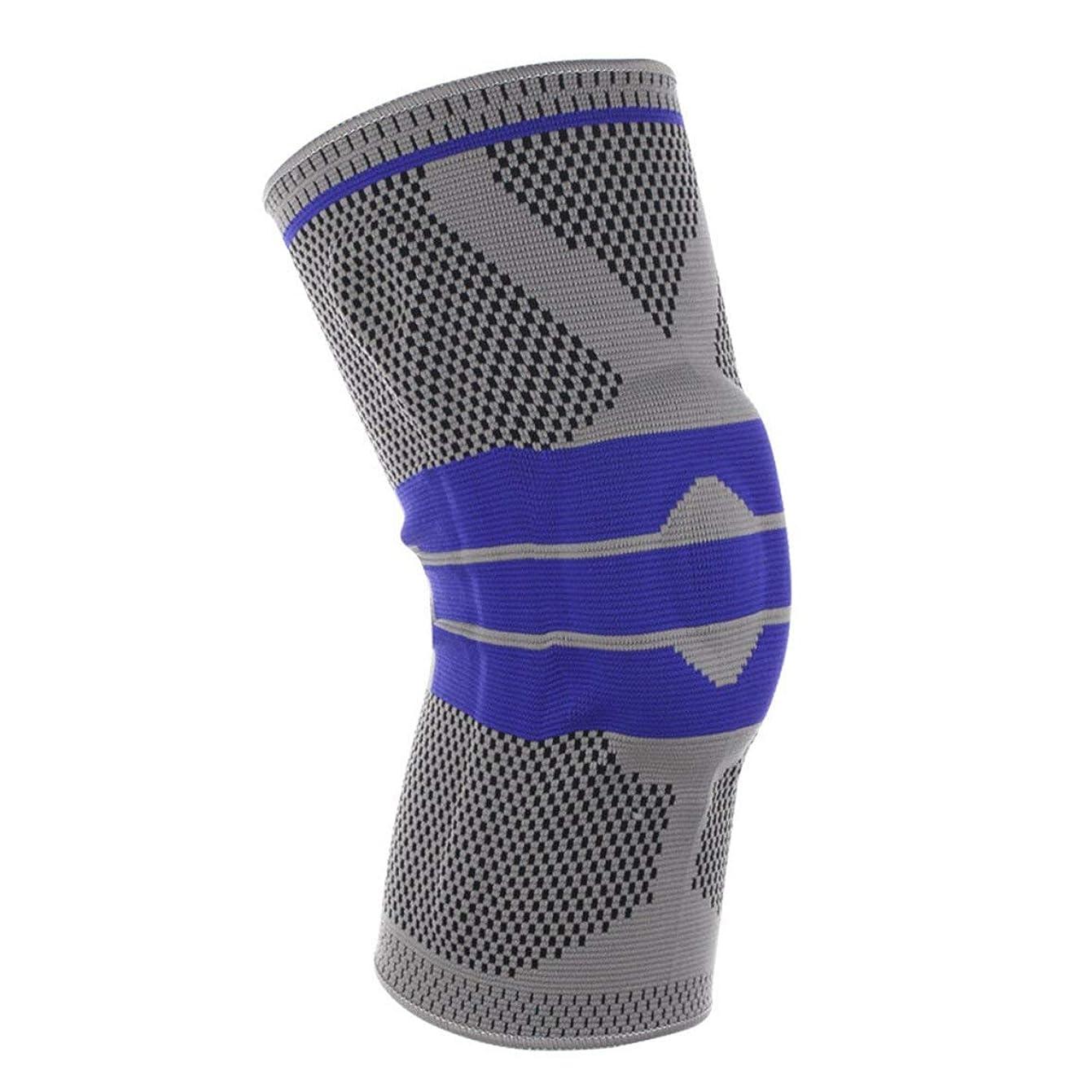 抗生物質媒染剤気づくなるフル膝プロテクター秋冬フルシーズン弾性通気性膝パッドレリーフ防止スポーツ膝サポートブレース - グレーL