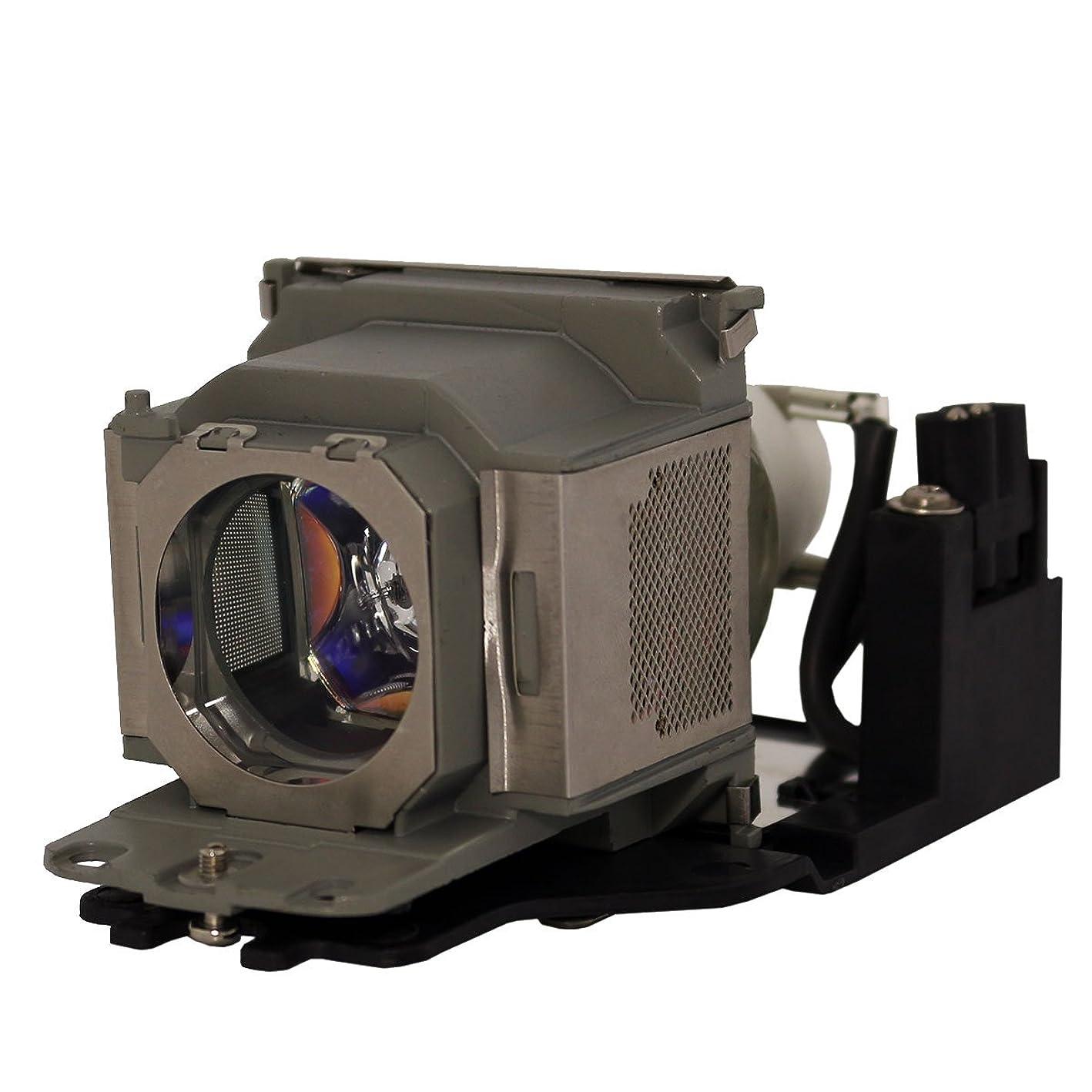 どちらかエスカレート遠えLutema エコノミー バルブ ソニー VPL-DX120 プロジェクター用 (ランプ ハウジング付き)