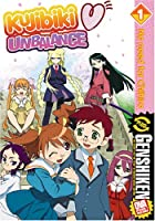 Kujibiki Unbalance 1 [DVD] [Import]