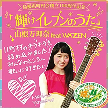 Kagayake Eleven No Uta feat. WAZEN