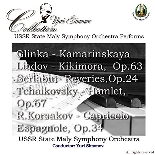 Ussr State Maly Symphony Orchestra