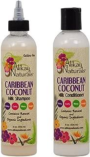 Alikay Naturals Caribbean Coconut Milk Shampoo & Conditioner 8oz