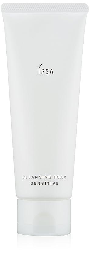 ダム無効にする軌道【IPSA(イプサ)】クレンジングフォーム センシティブ_125g(洗顔料)