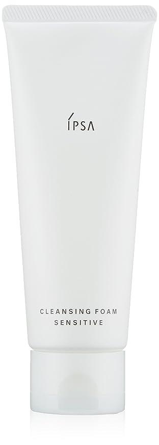 刈り取るメンバー多様な【IPSA(イプサ)】クレンジングフォーム センシティブ_125g(洗顔料)