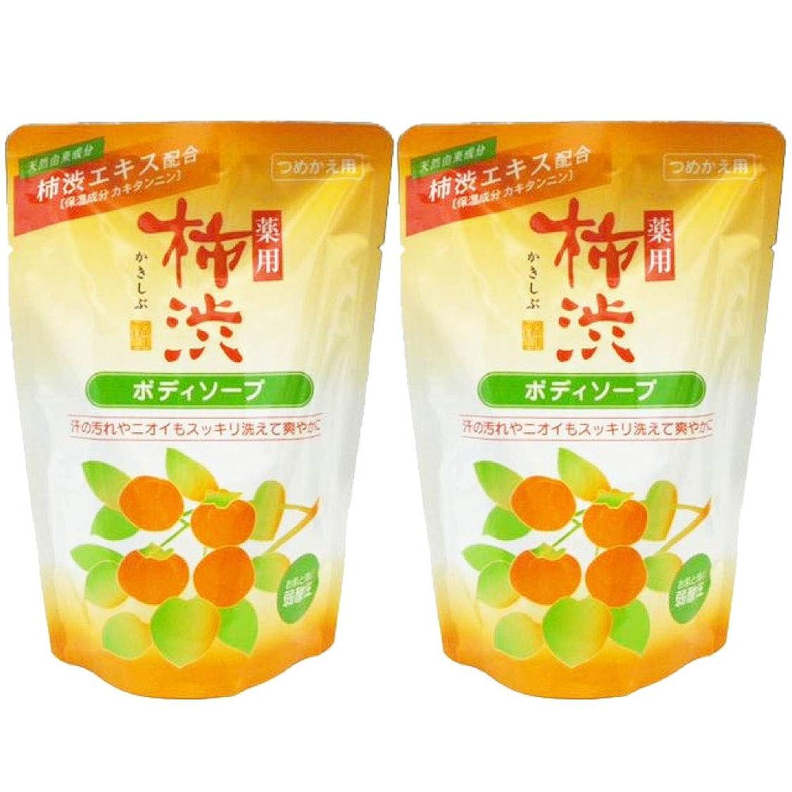 美容師変化ジャグリング【まとめ買い】薬用柿渋ボディソープ つめかえ用 350ml ×2セット