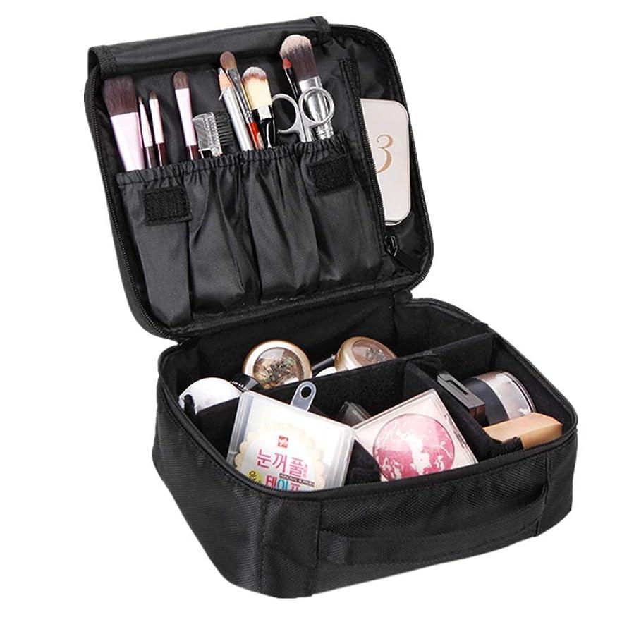 助けてそれら毛布特大スペース収納ビューティーボックス トラベルメイクアップバッグ - プレミアムベジタリアンデザイナーメイクアップバッグレディーストレインカバー - 3つの化粧品バッグ、化粧品バッグまたは化粧品バッグ(黒と赤のオプション)よりも多くの収納 化粧品化粧台 (色 : ブラック)